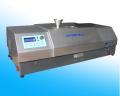 Лазерный анализатор размеров сухих частиц Winner 3003